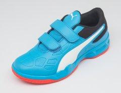 Dětská sálová obuv – Florbal.com 84dfba2adaf